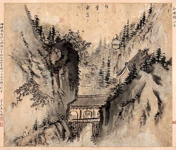 Shink-wangsa